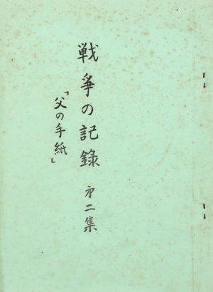 1980.08.15