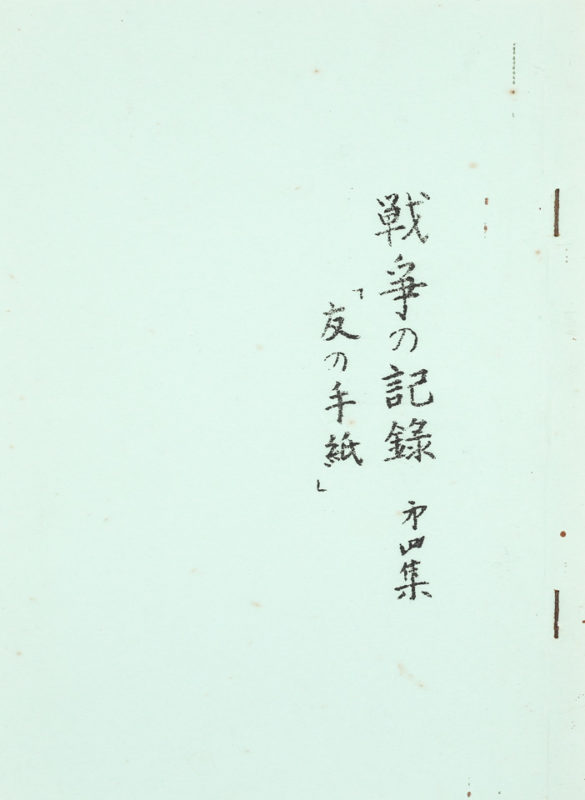 1982.08.15